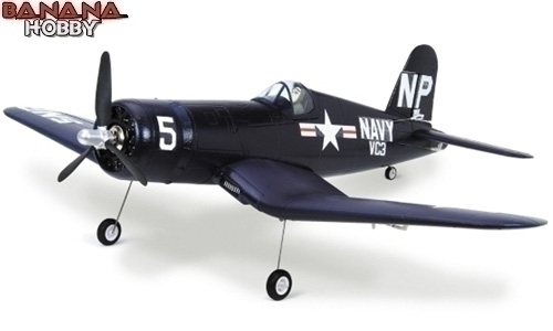 FMS 4 CH Blue Mini F4U Corsair RC Warbird Airplane Parts