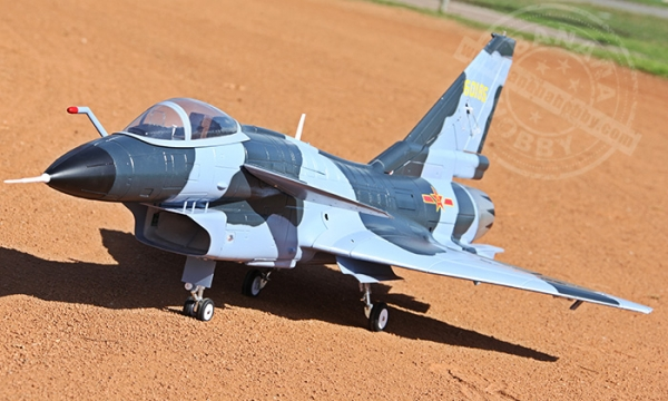 HSD 8 CH Gray Camo J 10 Vigorous Dragon RC EDF Jet Parts