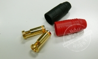 AS150 7mm Anti Spark Connectors for 8S/12S ESC Side for HSDJETS 8 CH Gray Camo J-10 Vigorous Dragon RC EDF Jet