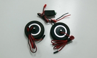 Brake System 65mm/ 5mm Shaft + Brake controller for Global Aerojet 12 CH Tri-Color MB-339 Composite RC Turbine Jet