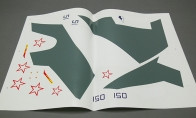 Decal (C) for BlitzRCWorks 12 CH Super Sukhoi PAK FA T-50 RC EDF Jet