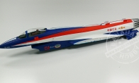 Fuselage for HSDJETS 4 CH Blue J-10 Vigorous Dragon 75mm RC EDF Jet