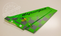 Green Checkered Vertical Stab for Taft Hobby 6 CH Green Viper 90mm RC EDF Jet
